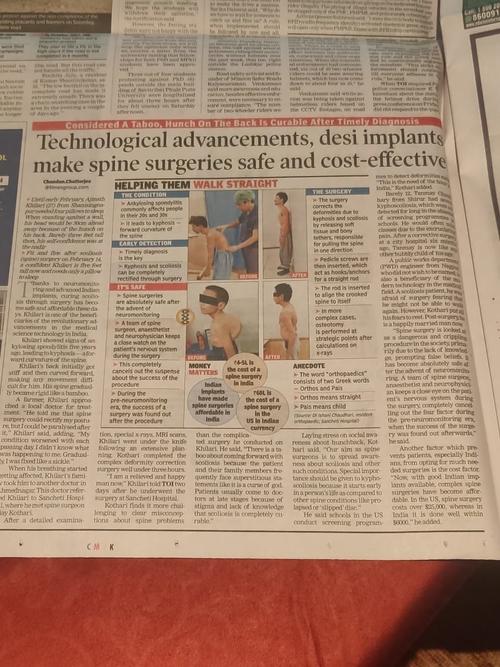 Dr. Ajay Kothari|Dr. Ajay Kothari|Shivaji Nagar,Pune