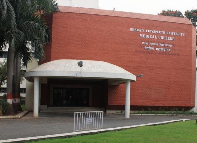 Sancheti Hospital|Dr. Ajay Kothari|Shivaji Nagar,Pune