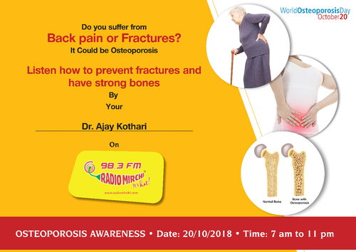 Spine surgeon in Pune Dr. Ajay Kothari On Radio Mirchi 93.9 FM|Dr. Ajay Kothari|Shivaji Nagar,Pune