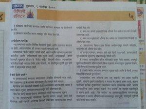 Spine Expert Dr. Ajay Kothari|Dr. Ajay Kothari|Shivaji Nagar,Pune